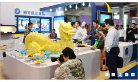2018中国国际航空、邮轮及列车食品饮料展
