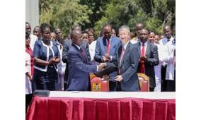 2017年肯尼亚医疗展