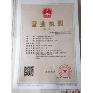 上海企顺展览服务有限公司
