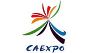 中国-东盟博览会建筑装饰材料展