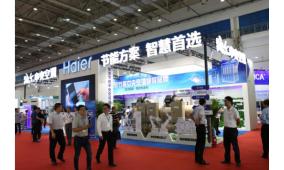 中国国际京津冀无煤化供暖技术与防霾设备博览会