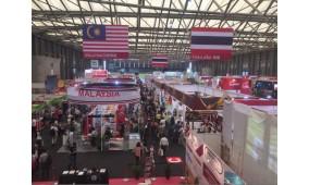 2017上海食品展览会
