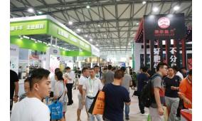 2017上海国际调味品配料展览会