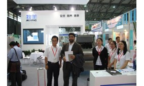 2018第九届(上海)食品包装与加工机械展览会 FBIC CHINA 2018