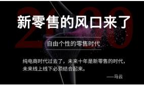 2018中国国际(杭州)无人店零售新终端服务展览会