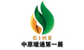 2018安徽国际制冷、空调、供暖设备博览会