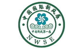 2018安徽空气净化·新风系统展