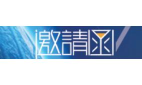 2018深圳国际精密测量测控技术与仪器仪表展览会