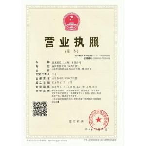 寰域展览(上海)有限公司