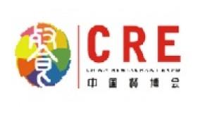 2018第九届中国(广州)国际酒店餐饮业供应商博览会