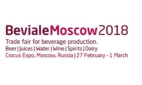 2018年俄罗斯国际啤酒、酿酒设备及饮料技术设备展