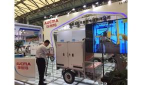 2018上海国际生鲜配送及冷冻冷链冷库技术设备展览会 FLCE CHINA