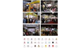 2019上海第十届品牌餐饮连锁加盟展览会