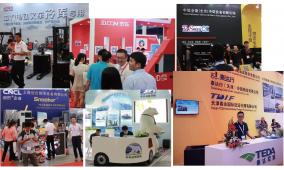 2019第七届上海国际生鲜配送及冷冻冷链冷库技术设备展览会