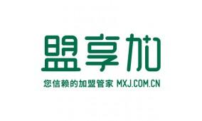 2019中国特许加盟展武汉站