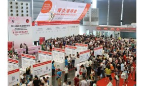 2017上海百货会